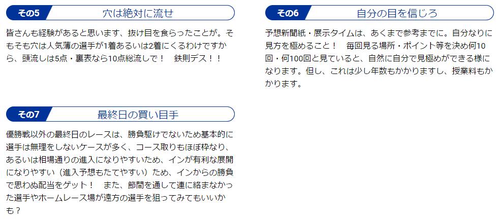 tsu-data5