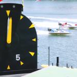競艇のスタートタイミングとは?レースや予想にどう影響を与えるのか!?